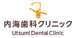 内海歯科クリニック 武蔵境 歯科 歯医者